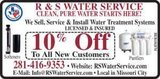 Water Softeners Houston.  RS Water Services in Bellaire, Texas