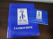Music Together CD and Book - Tambourine in Naperville, Illinois